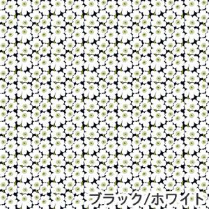 マリメッコ(marimekko)生地(ファブリック)ミニウニッコ(Mini-Unikko)ブラック/ホワイトの詳細画像