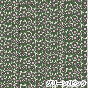 マリメッコ(marimekko)生地(ファブリック)ミニウニッコ(Mini-Unikko)グリーン/ピンクの詳細画像