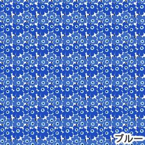 マリメッコ(marimekko)生地(ファブリック)ミニウニッコ(Mini-Unikko)ブルーの詳細画像