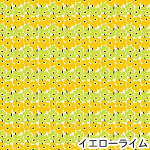 マリメッコ(marimekko)生地(ファブリック)ミニウニッコ(Mini-Unikko)イエローライムの詳細画像