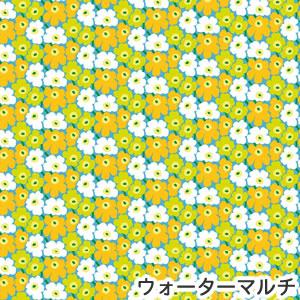マリメッコ(marimekko)生地(ファブリック)ミニウニコト(Mini-Unikkot)ウォーターマルチの詳細画像