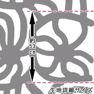 マリメッコ(marimekko)ヨーナス(Joonas)の生地(ファブリック)詳細サイズ画像