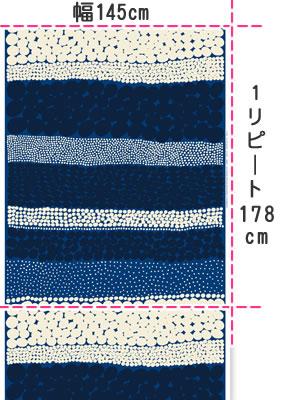 マリメッコ(marimekko)生地(ファブリック)ユルモ(Jurmo)の全体画像
