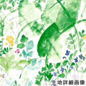 マリメッコ(marimekko)ケサント(KESANTO)の生地(ファブリック)詳細画像
