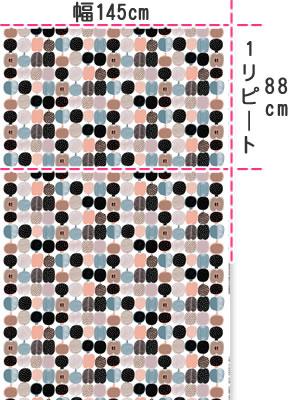 マリメッコ(marimekko)コンポッティ(KOMPOTTI)の生地(ファブリック)全体画像