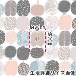 マリメッコ(marimekko)コンポッティ(KOMPOTTI)ホワイトの生地(ファブリック)詳細サイズ画像