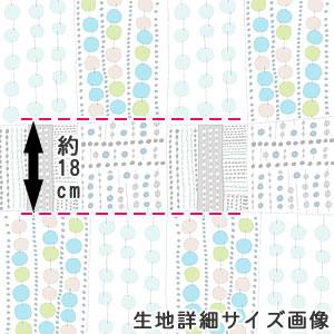 マリメッコ(marimekko)コロナ(KORONA)の生地(ファブリック)詳細サイズ画像
