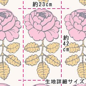 マリメッコ(marimekko)マーライスルース(MAALAISRUUSU)ピンクの生地(ファブリック)詳細サイズ画像