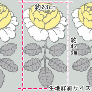 マリメッコ(marimekko)マーライスルース(MAALAISRUUSU)グレーの生地(ファブリック)詳細サイズ画像