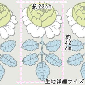 マリメッコ(marimekko)マーライスルース(MAALAISRUUSU)サンドベージュの生地(ファブリック)詳細サイズ画像