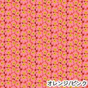 マリメッコ(marimekko)生地(ファブリック)ミニウニッコ(Mini-Unikko)オレンジ/ピンクの詳細画像