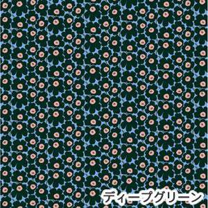 マリメッコ(marimekko)生地(ファブリック)ミニウニッコ(Mini-Unikko)ディープグリーンの詳細画像