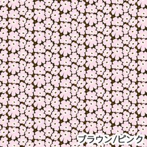 マリメッコ(marimekko)生地(ファブリック)ミニウニッコ(Mini-Unikko)ブラウン/ピンクの詳細画像