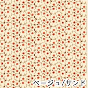 マリメッコ(marimekko)生地(ファブリック) ミニウニッコ(Mini-Unikko)新色サンド【10cm単位販売】の詳細サイズ画像