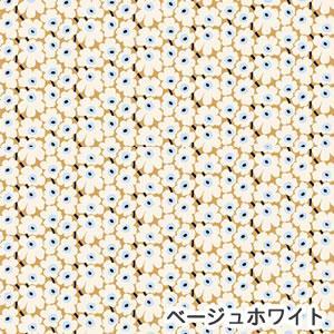 マリメッコ(marimekko)生地(ファブリック)ミニウニッコ(Mini-Unikko)ベージュ/ホワイトの詳細画像