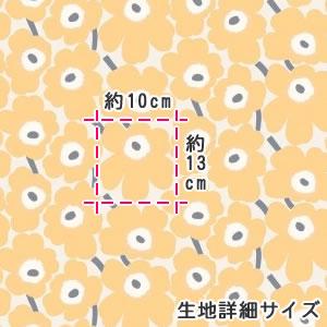 マリメッコ(marimekko)ミニウニッコ(Mini-Unikko)サンドオレンジの詳細サイズ画像