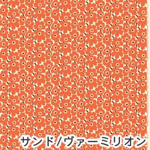 マリメッコ(marimekko)生地(ファブリック) ミニウニッコ(Mini-Unikko)新色ヴァーミリオン【10cm単位販売】の詳細画像