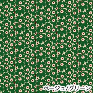 マリメッコ(marimekko)生地(ファブリック)ミニウニッコ(Mini-Unikko)ベージュグリーンの詳細画像