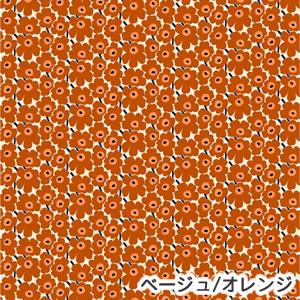 マリメッコ(marimekko)生地(ファブリック)ミニウニッコ(Mini-Unikko)ベージュ/オレンジの詳細画像