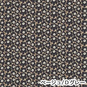 マリメッコ(marimekko)生地(ファブリック)ミニウニッコ(Mini-Unikko)ベージュ/Dグレーの詳細画像
