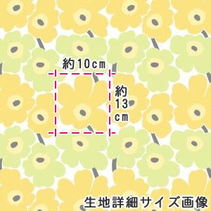 マリメッコ(marimekko)ミニウニッコ(Mini-Unikko)イエローの生地(ファブリック)詳細サイズ画像