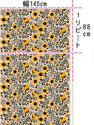 マリメッコ(marimekko)ミケロ(Mykero)の生地(ファブリック)の全体画像
