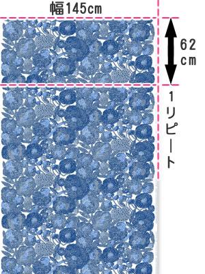 マリメッコ(marimekko)ミンステリ(Mynsteri)の生地(ファブリック)ブルーの全体画像