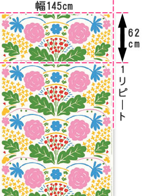 マリメッコ(marimekko)生地(ファブリック)オンニ(Onni)【10cm単位販売】マルチの全体サイズ画像