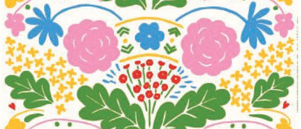 マリメッコ(marimekko)生地(ファブリック)オンニ(Onni)【10cm単位販売】マルチの全体画像
