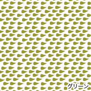マリメッコ(marimekko)生地(ファブリック)ピエニ パーリナ(Pieni Paaryna)のカラー画像