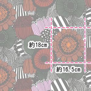 マリメッコ(marimekko)ピエニ シィールトラプータルハ(Pieni Siirtolapuutarha)オータムマルチの生地(ファブリック)詳細サイズ画像
