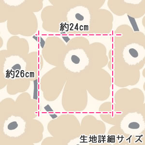 マリメッコ(marimekko)生地(ファブリック)ピエニウニッコ(Pieni Unikko)ベージュの詳細サイズ画像