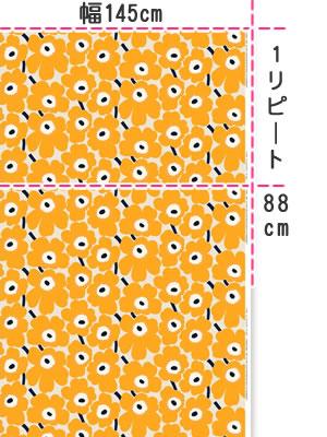 マリメッコ(marimekko)生地(ファブリック)ピエニウニッコ(Pieni Unikko)サンドオレンジの全体画像