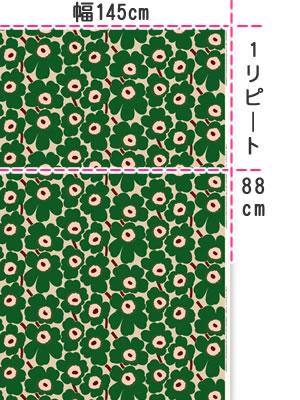マリメッコ(marimekko)生地(ファブリック)ピエニウニッコ(Pieni Unikko)ベージュグリーンの全体画像