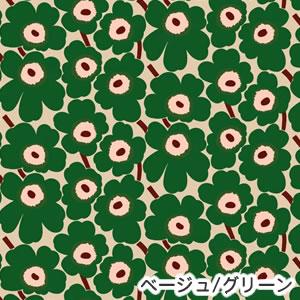 マリメッコ(marimekko)生地(ファブリック)ピエニウニッコ(Pieni Unikko)ベージュ/グリーンの詳細画像