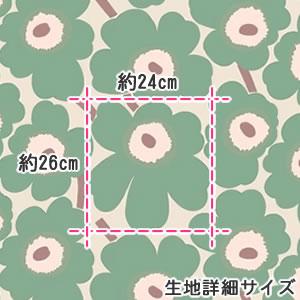 マリメッコ(marimekko)ピエニウニッコ(Pieni Unikko)ベージュグリーンの詳細サイズ画像