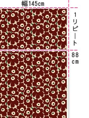 マリメッコ(marimekko)生地(ファブリック)ピエニウニッコ(Pieni Unikko)ベージュブラウンの全体画像