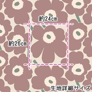 マリメッコ(marimekko)ピエニウニッコ(Pieni Unikko)ベージュブラウンの詳細サイズ画像