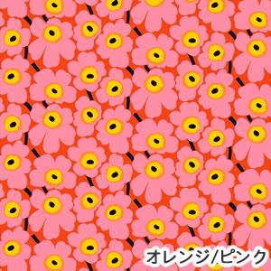 マリメッコ(marimekko)生地(ファブリック)ピエニウニッコ(Pieni Unikko)ピンク/ピーチの画像