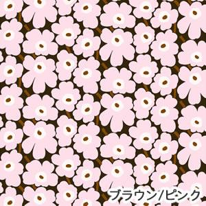 マリメッコ(marimekko)生地(ファブリック)ピエニウニッコ(Pieni Unikko)ブラウン/ピンクの詳細画像