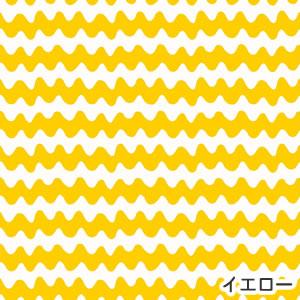 マリメッコ(marimekko)生地(ファブリック)ピック ロッキ(Pikku Lokki)のカラー画像