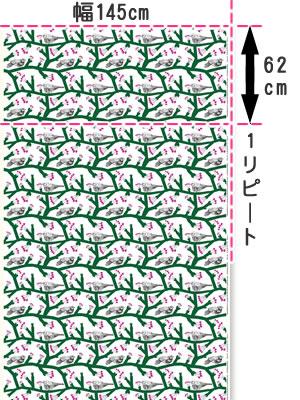 マリメッコ(marimekko)生地(ファブリック)ピックパッカネン(Pikkupakkanen)パナマ織り【10cm単位販売】の全体サイズ画像