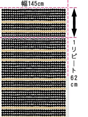 マリメッコ(marimekko)ラシィマット(Rasymatto)ゴールド(限定色)の生地(ファブリック)画像