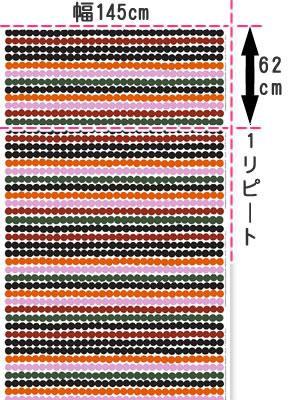 マリメッコ(marimekko)ラシィマット(Rasymatto)オータムマルチの生地(ファブリック)画像