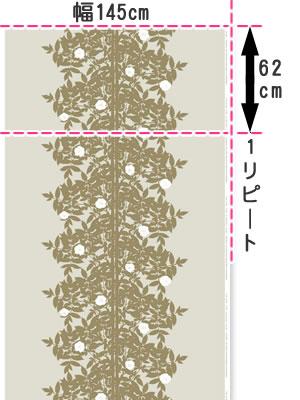マリメッコ(marimekko)ルースプー(Ruusupuu)ゴールドサテンの生地(ファブリック)画像