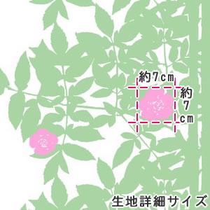 マリメッコ(marimekko)ルースプー(Ruusupuu)ライムグリーンの生地(ファブリック)詳細サイズ画像