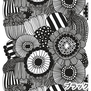 マリメッコ(marimekko)シィールトラプータルハ(Siirtolapuutarha)ブラックの生地(ファブリック)全体画像