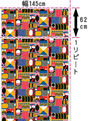マリメッコ(marimekko)テルバパースク(TERVAPAASKY)の生地(ファブリック)全体画像