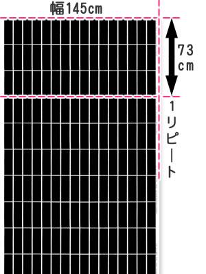 マリメッコ(marimekko)ティーリスキヴィ(Tiiliskivi)の生地(ファブリック)全体サイズ画像