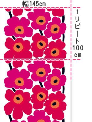 マリメッコ(marimekko)ウニッコ(Unikko)の生地(ファブリック)画像